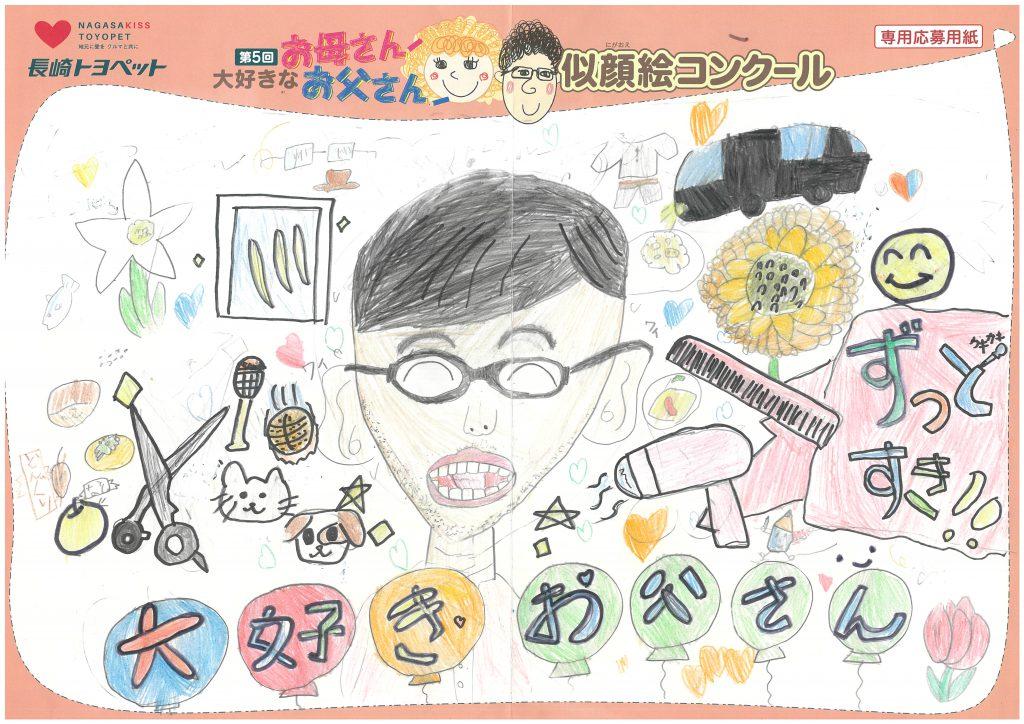 Y.Hちゃん(7才)の作品