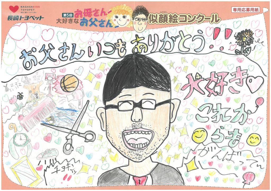S.Hくん(11才)の作品
