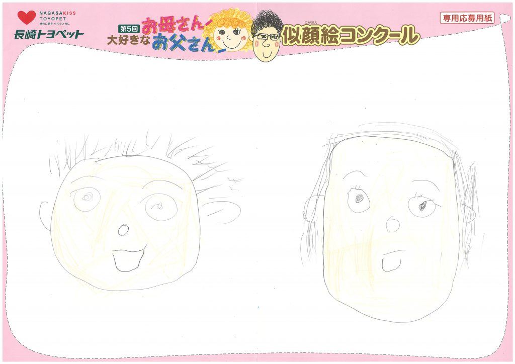 S.Uくん(6才)の作品