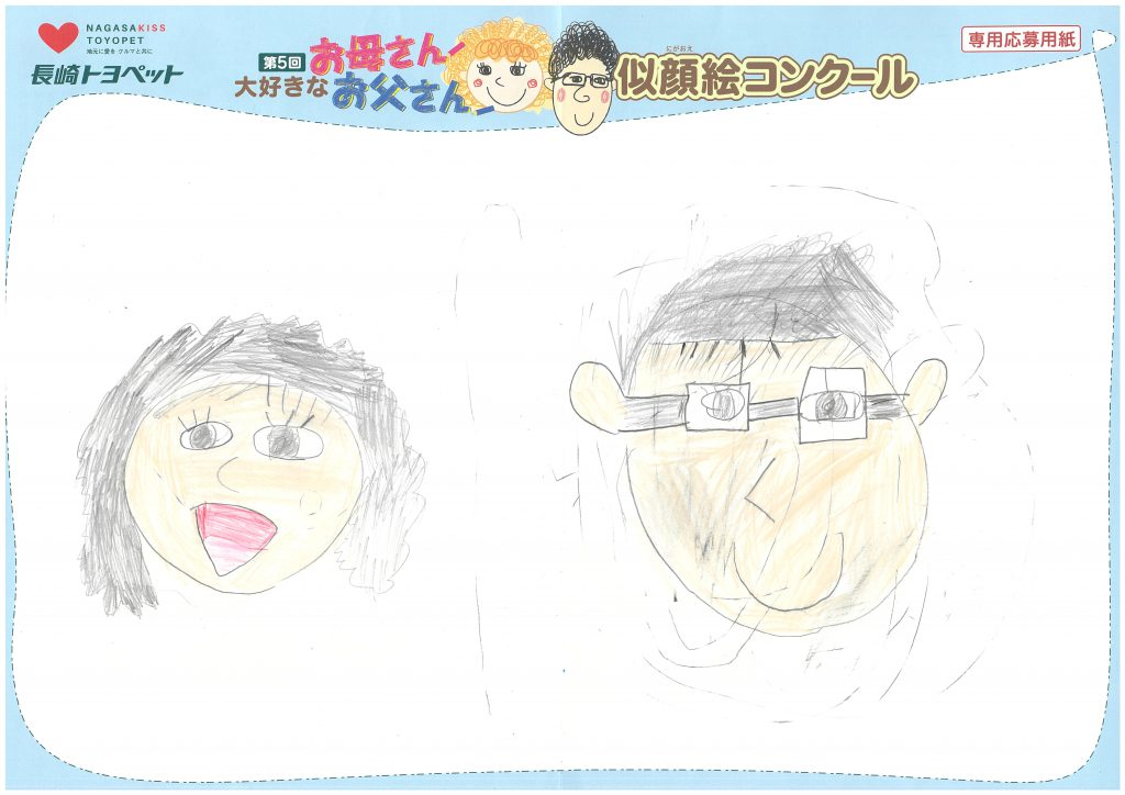 T.Tくん(9才)の作品