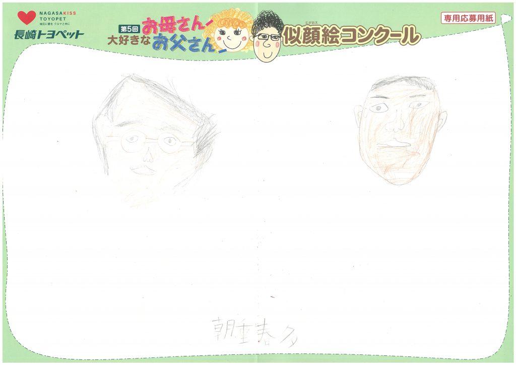 S.Tくん(9才)の作品