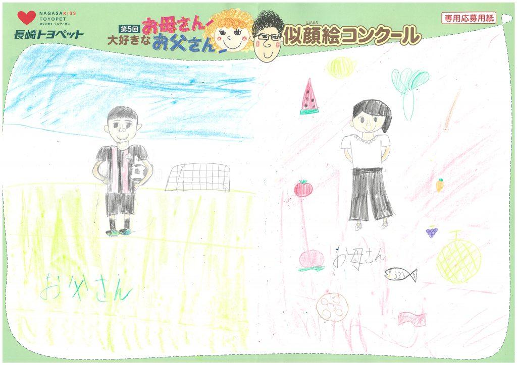 A.Sちゃん(11才)の作品