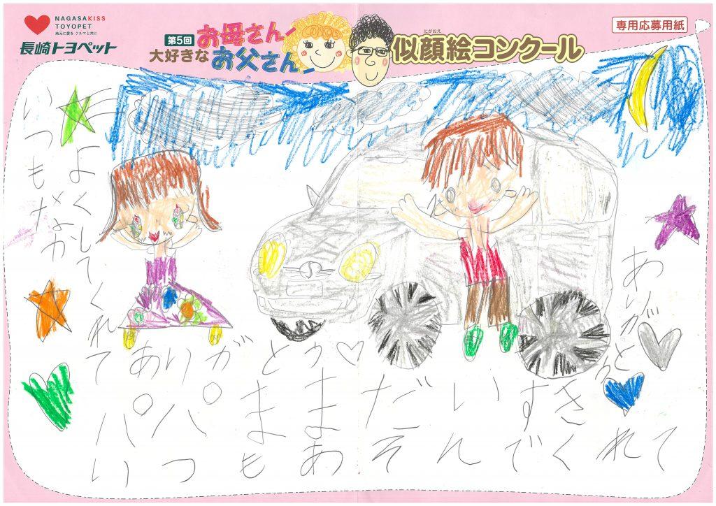 Y.Aちゃん(6才)の作品