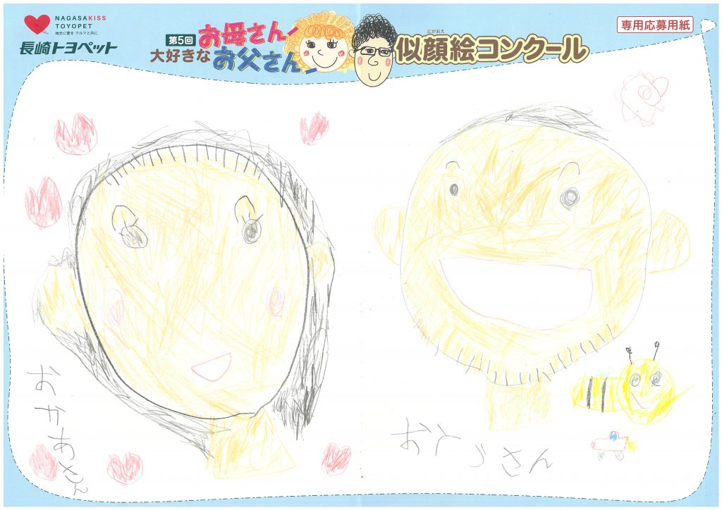 Y.Iくん(5才)の作品