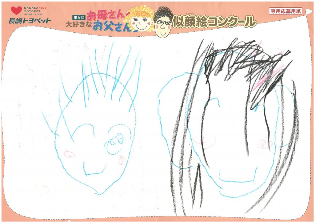 H.Mくん(2才)の作品
