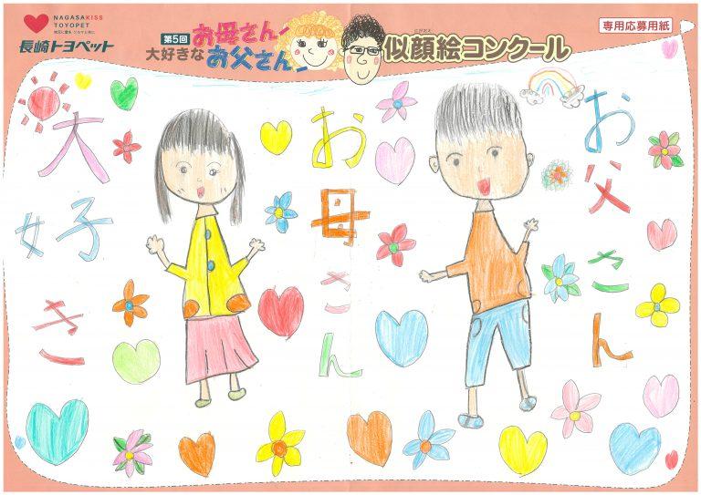 Y.Mちゃん(10才)の作品