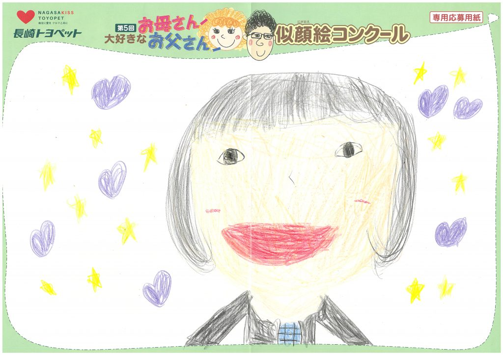 S.Hちゃん(8才)の作品