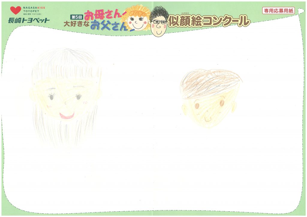 K.Nちゃん(9才)の作品