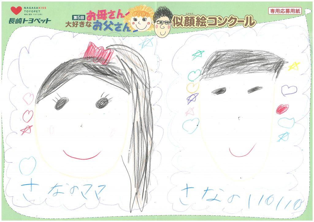 S.Eちゃん(7才)の作品