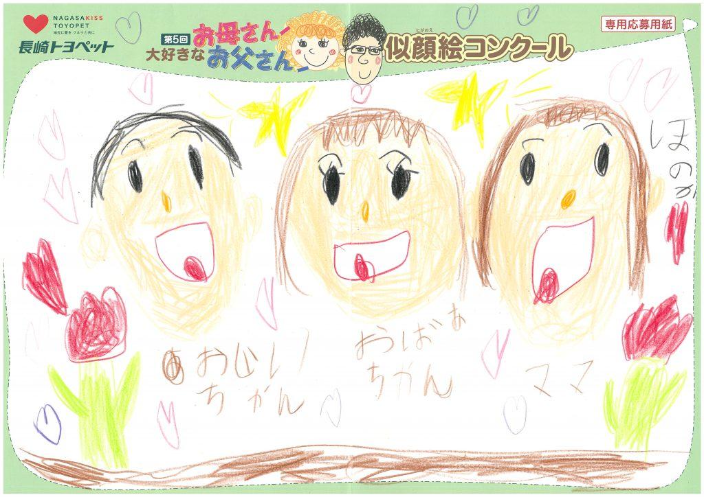 H.Mちゃん(5才)の作品