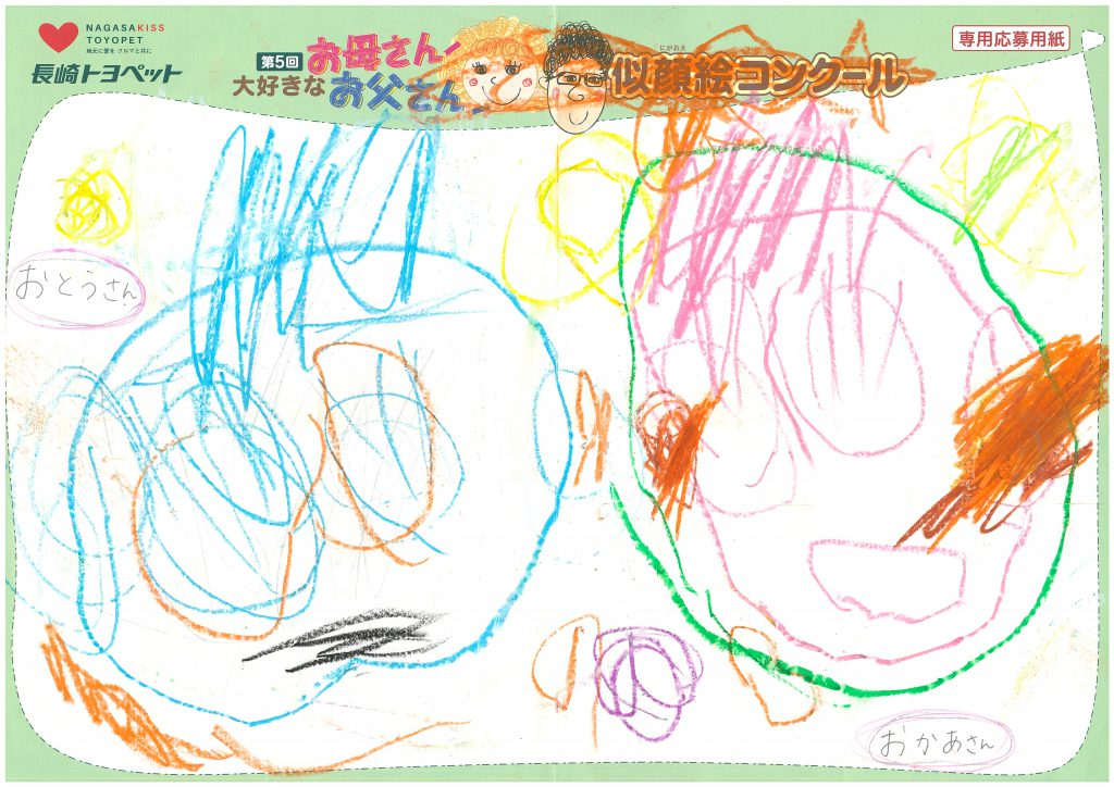 K.Nくん(3才)の作品