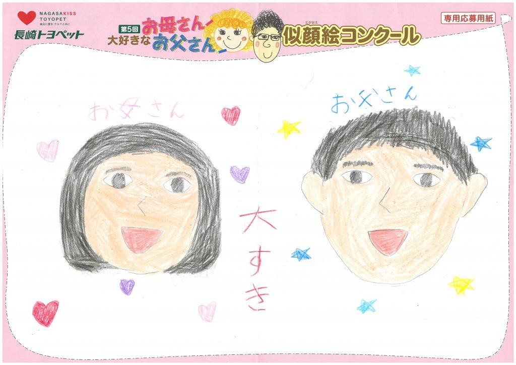 N.Aちゃん(9才)の作品