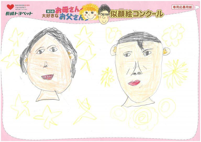 I.Aくん(6才)の作品