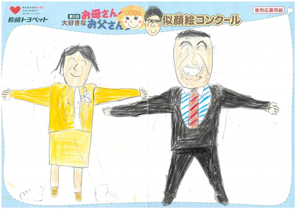 S.Kくん(8才)の作品