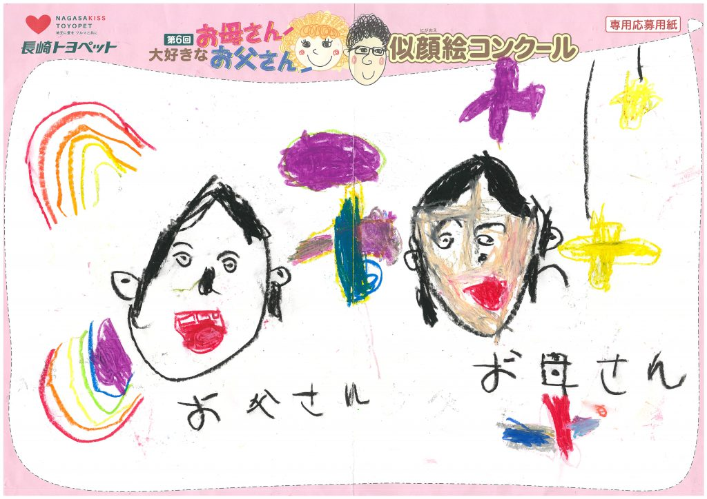 R.Yちゃん(5才)の作品