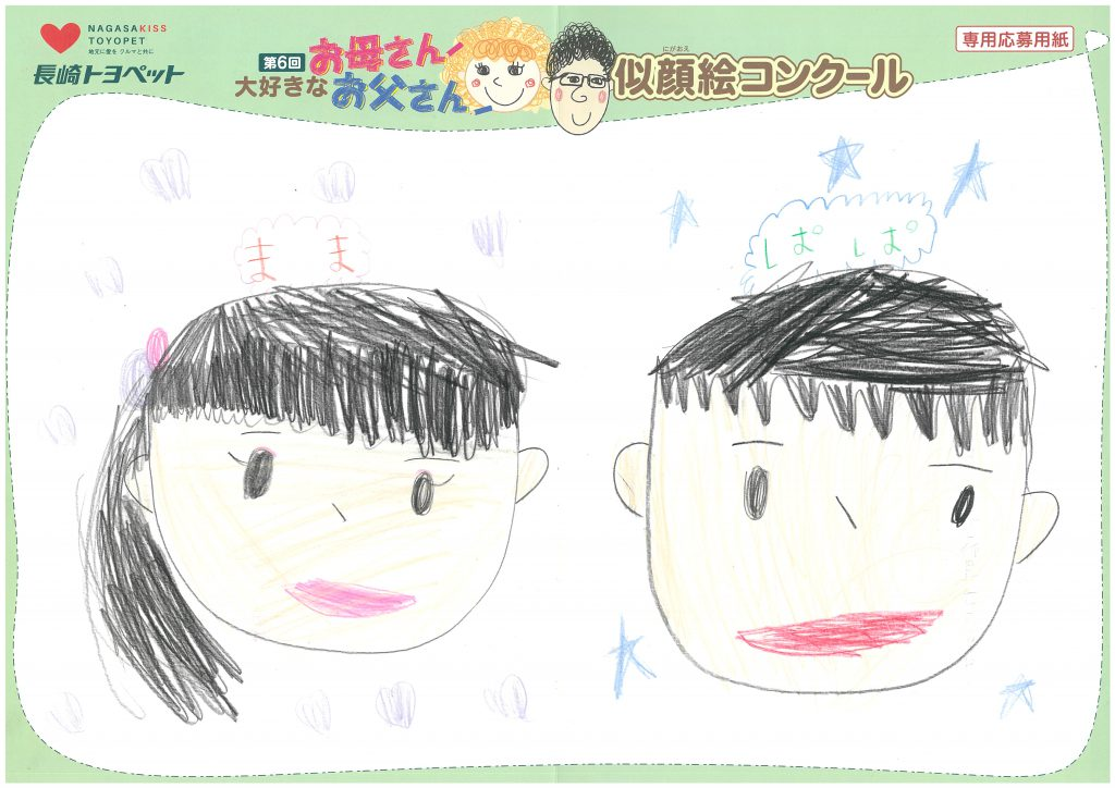S.Iちゃん(6才)の作品