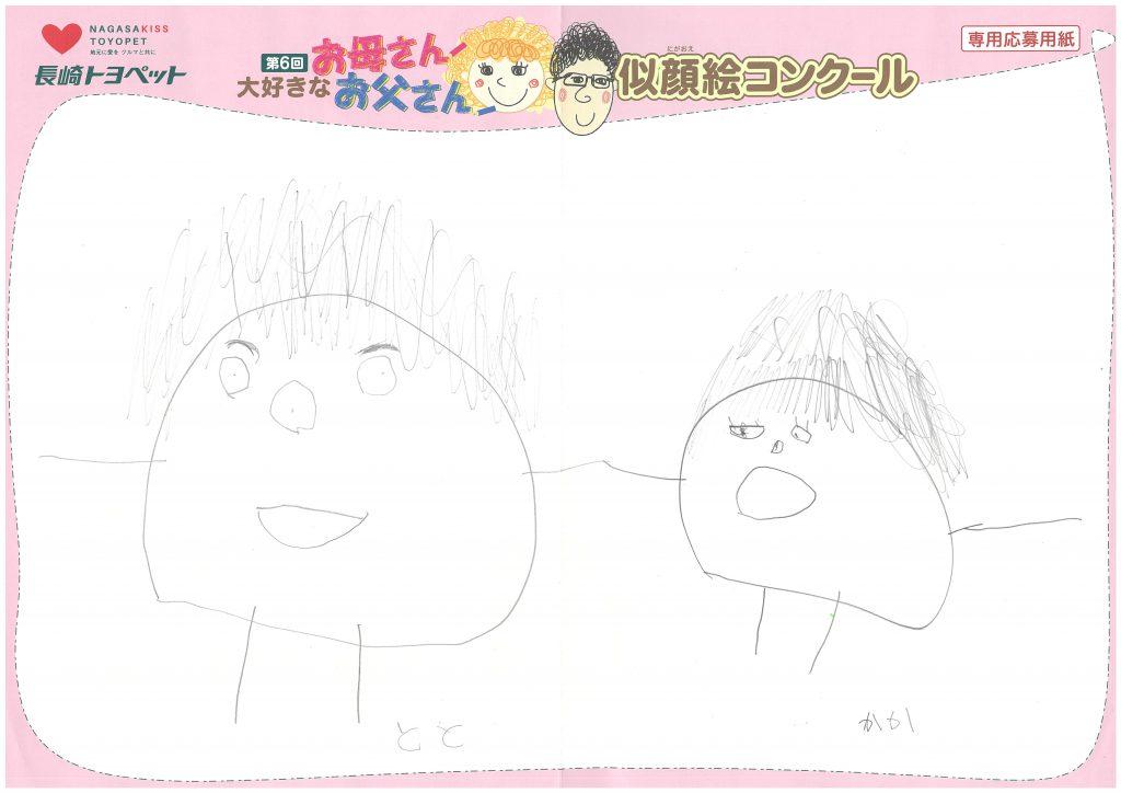 A.Zくん(4才)の作品