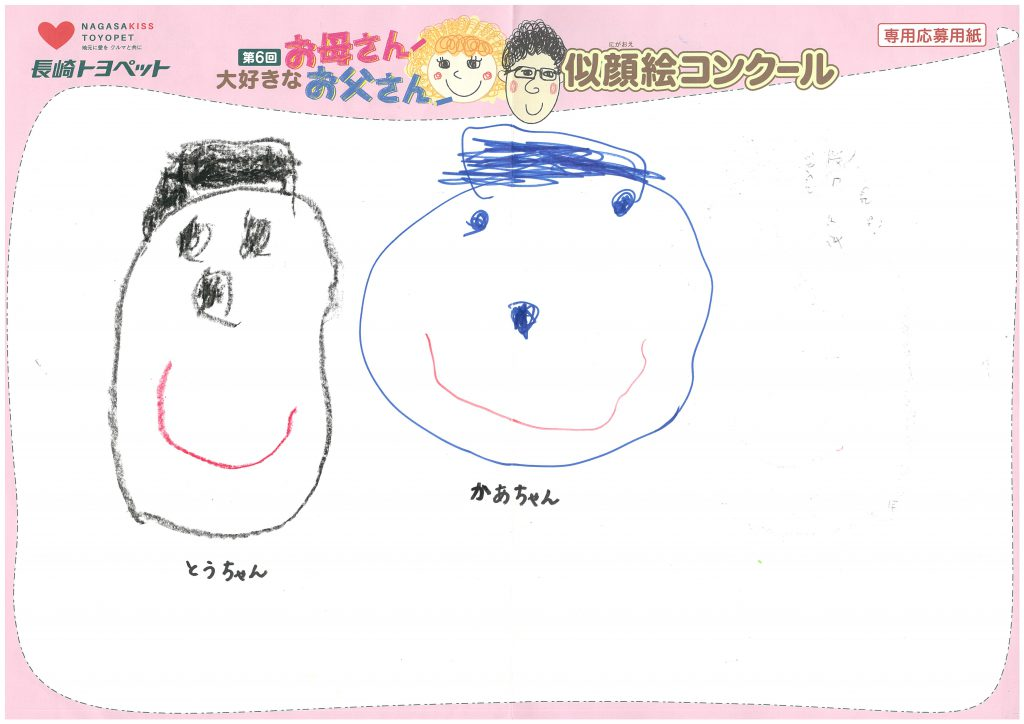 T.Sくん(4才)の作品