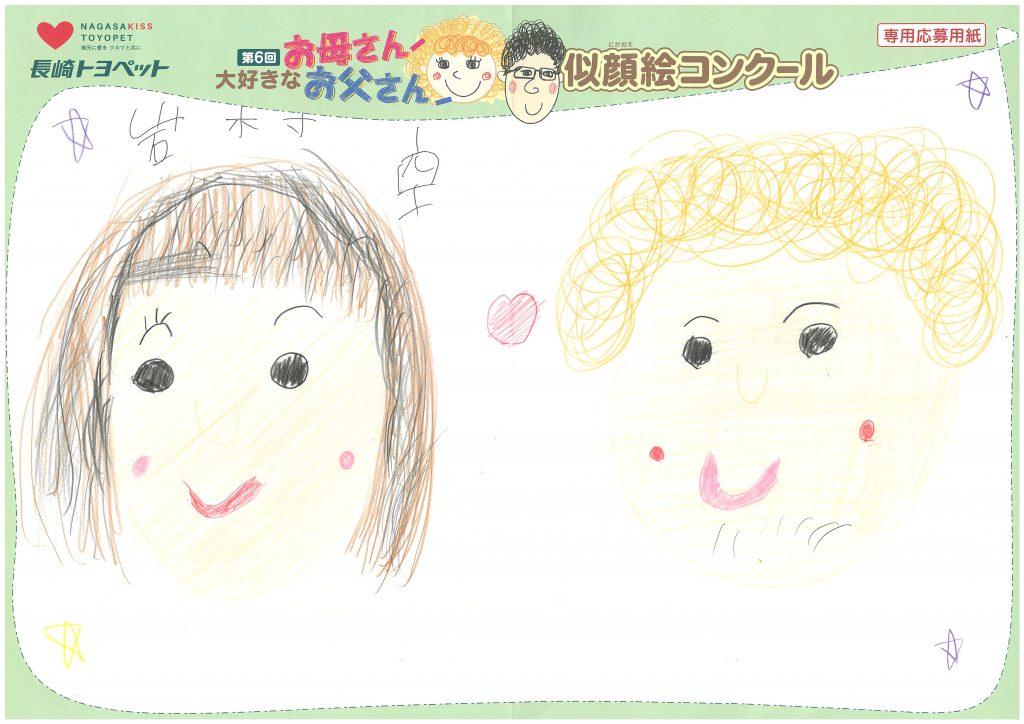 S.Iくん(9才)の作品
