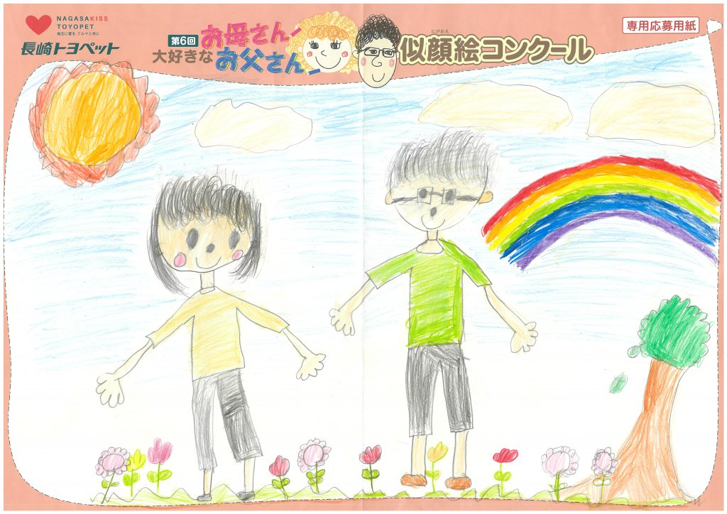 S.Nちゃん(7才)の作品