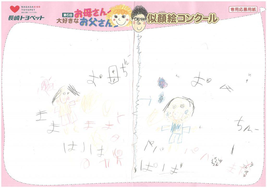 K.Uくん(5才)の作品