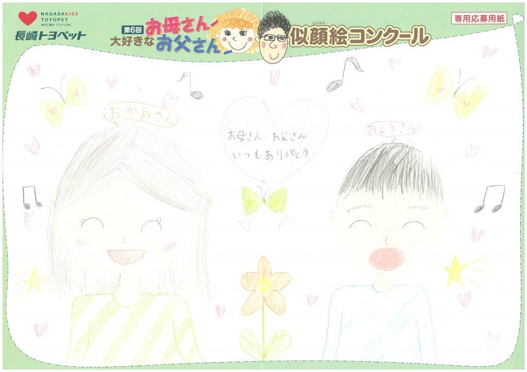 N.Tちゃん(9才)の作品