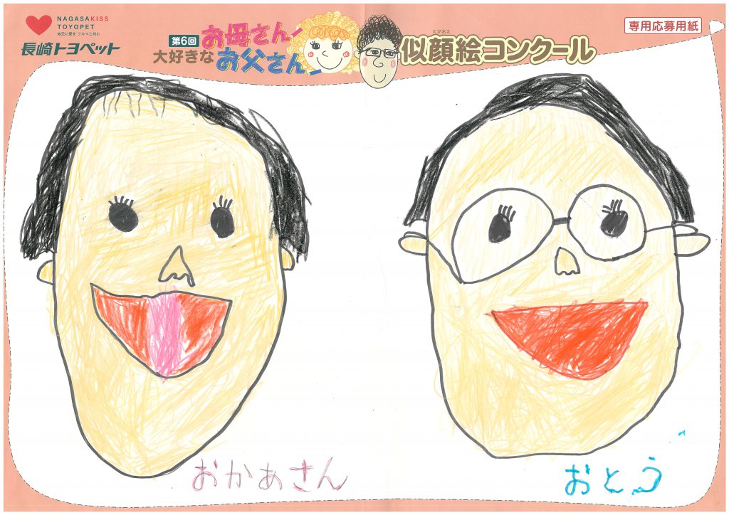H.Kくん(5才)の作品