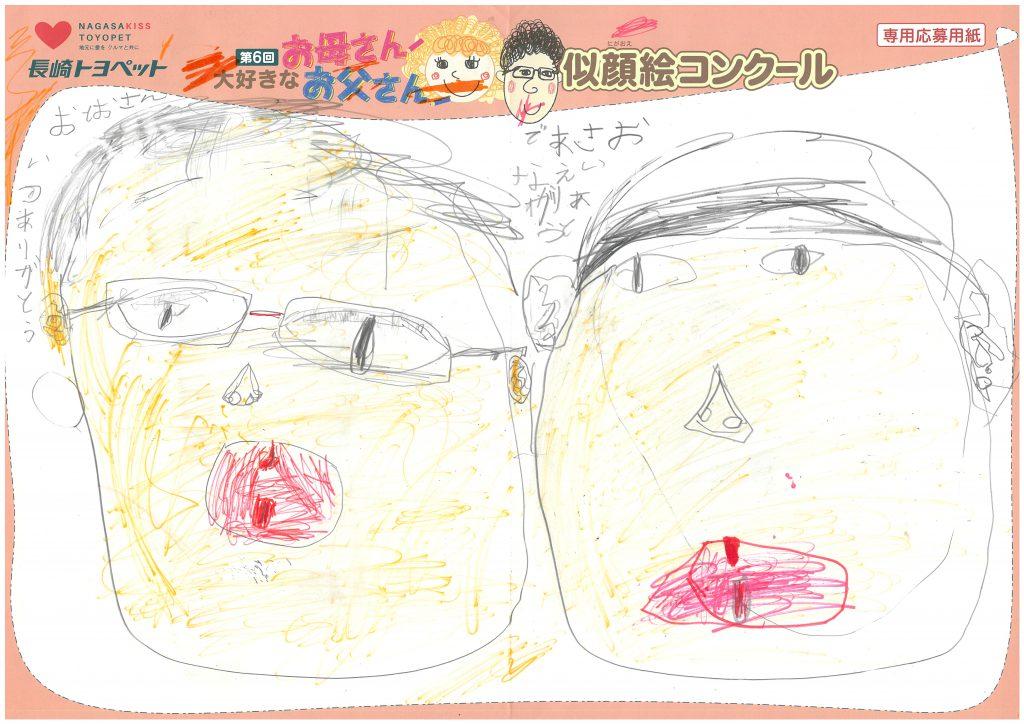 T.Wくん(6才)の作品