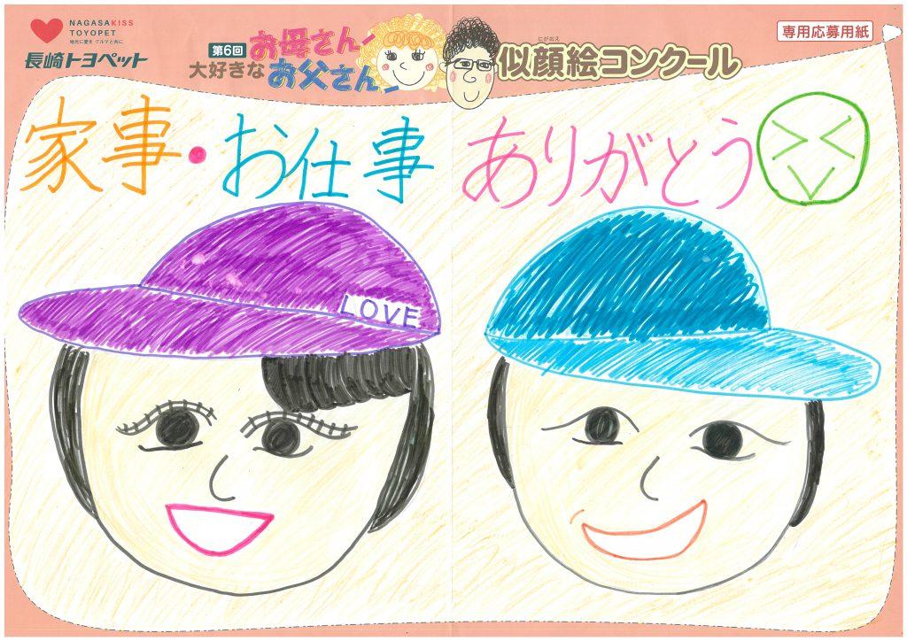 R.Mちゃん(10才)の作品
