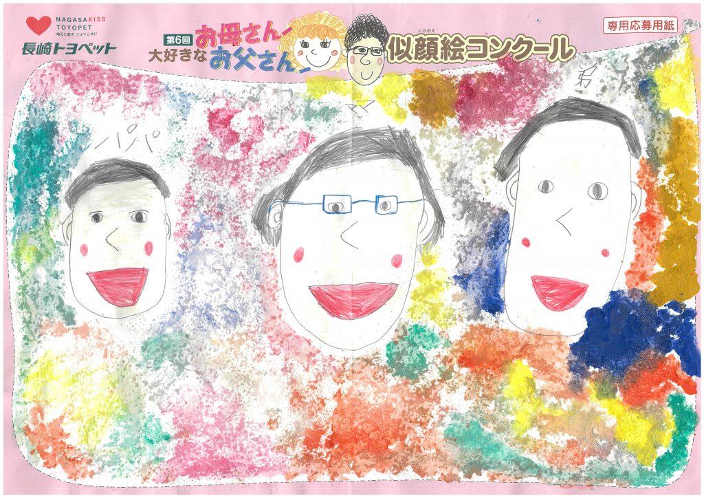 R.Oくん(8才)の作品