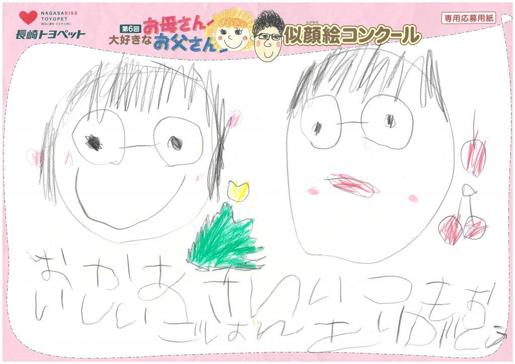 H.Uちゃん(4才)の作品