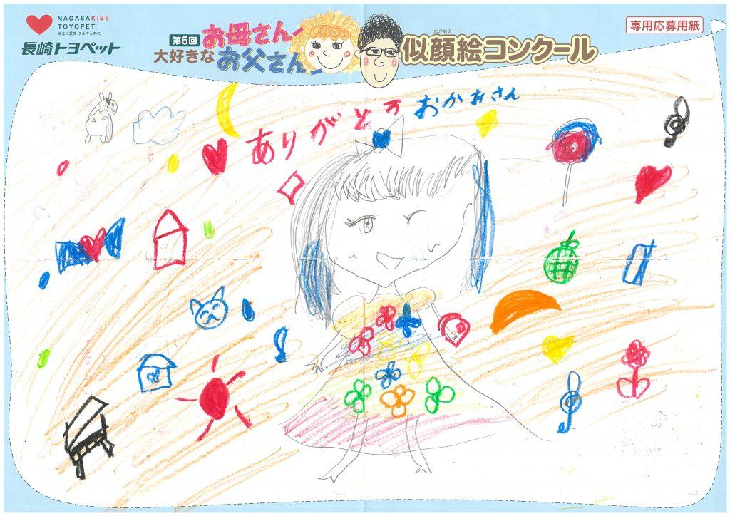 I.Sちゃん(9才)の作品