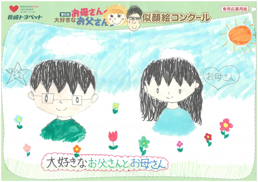 M.Mちゃん(10才)の作品