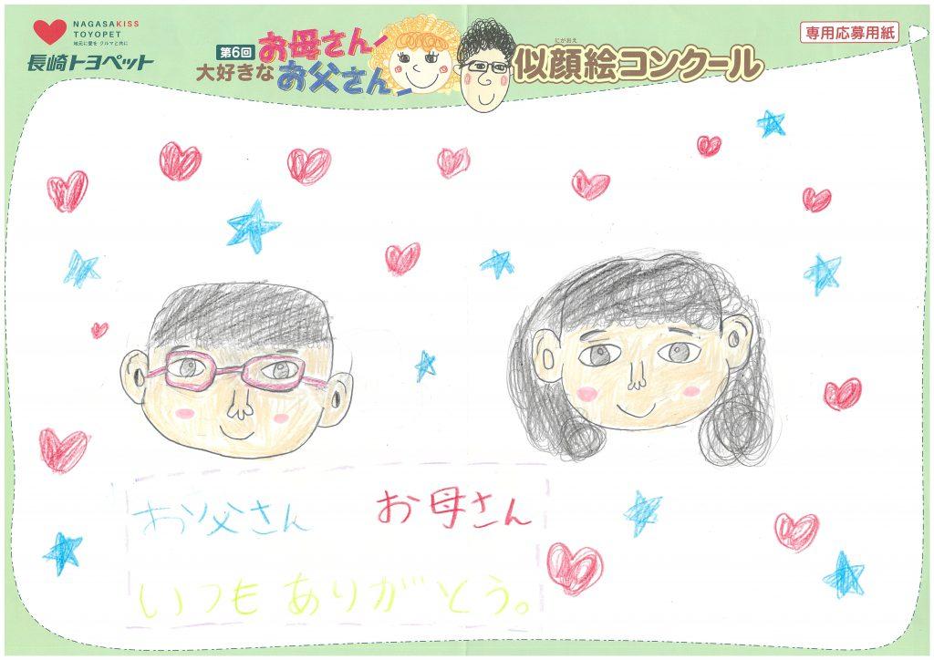 M.Mちゃん(9才)の作品