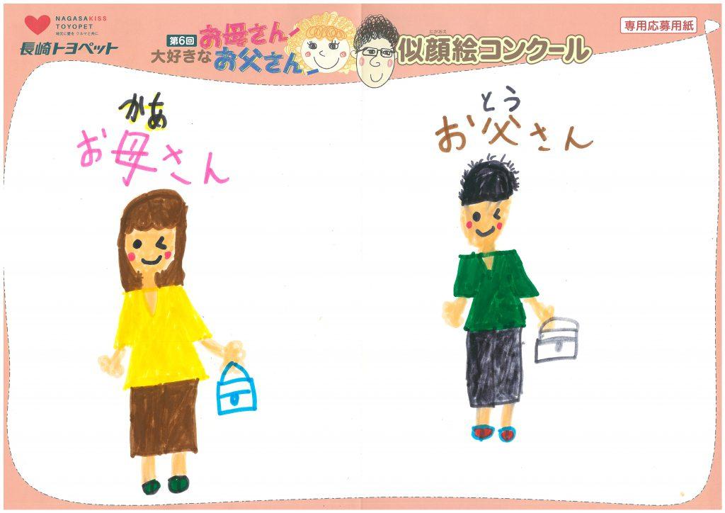 Z.Sちゃん(8才)の作品
