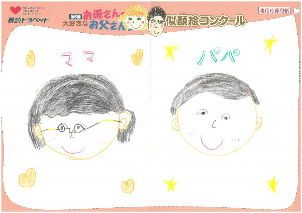 E.Tちゃん(8才)の作品