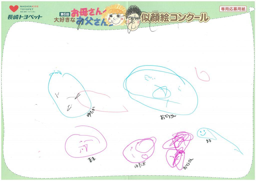 Y.Hくん(2才)の作品