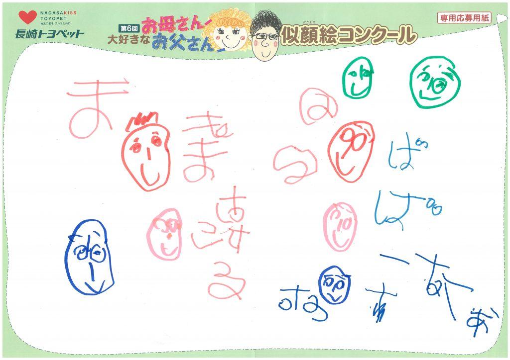 N.Nくん(5才)の作品