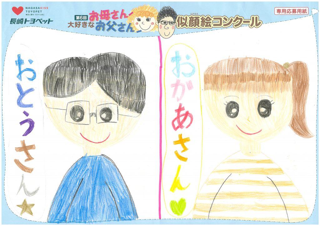 S.Hちゃん(9才)の作品