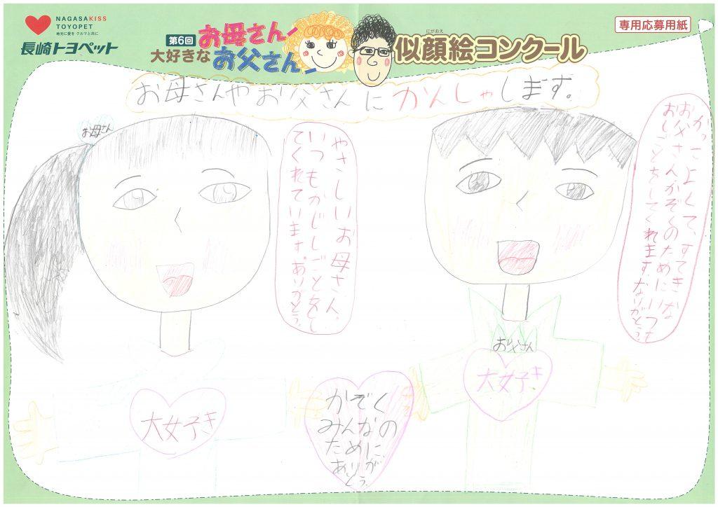 N.Mちゃん(10才)の作品