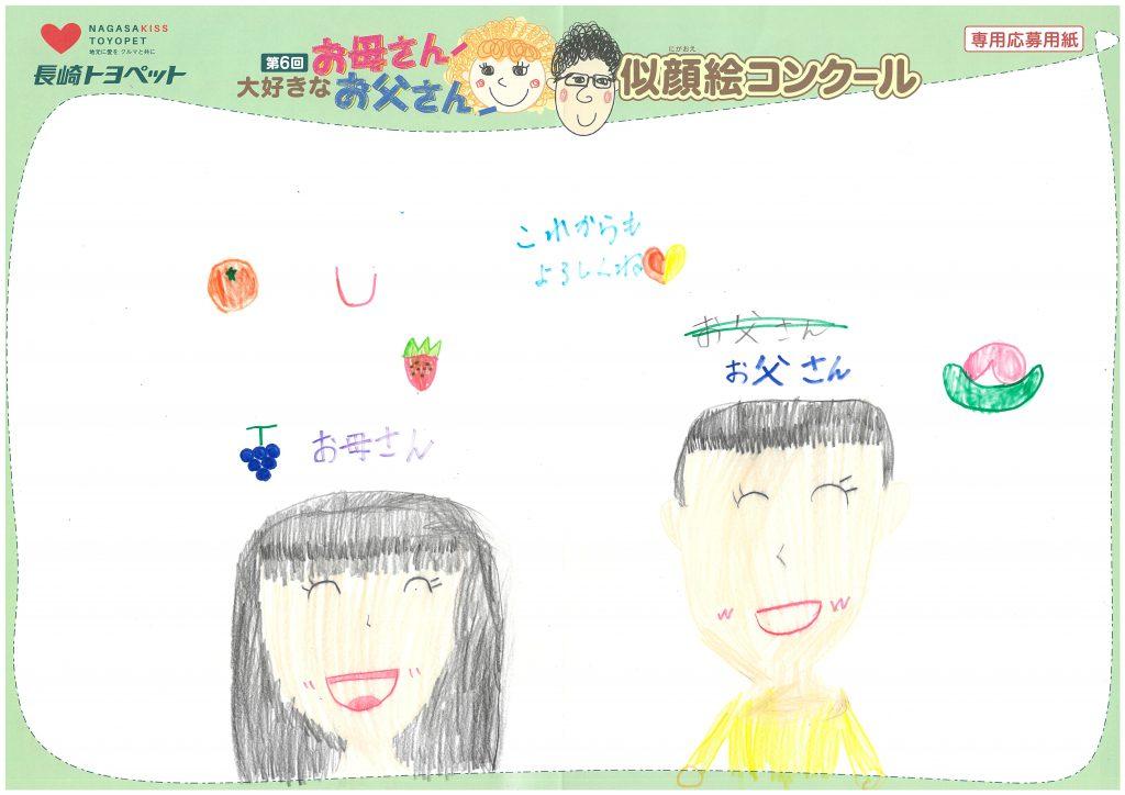 H.Iちゃん(9才)の作品