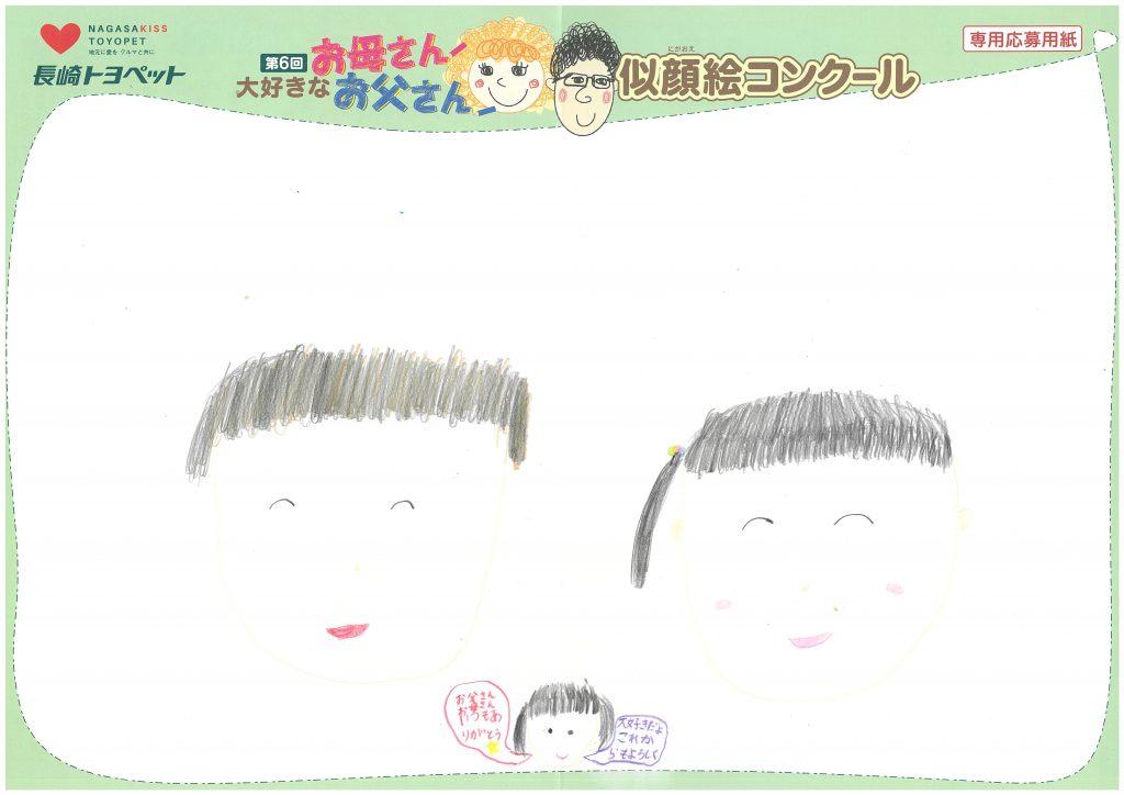 H.Iちゃん(11才)の作品