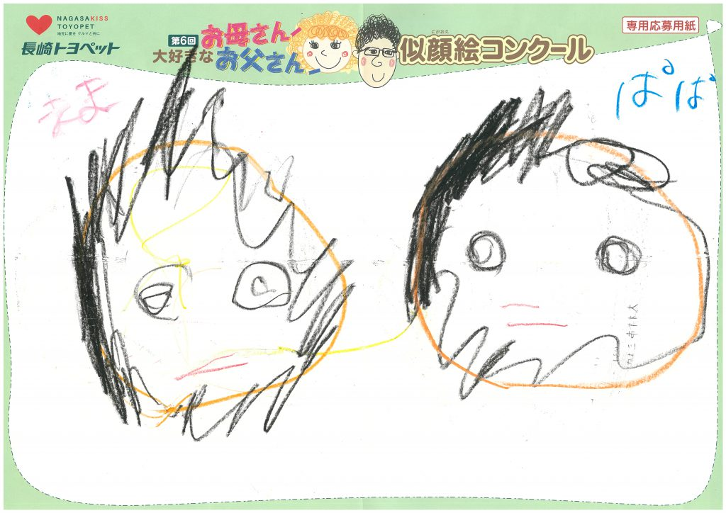 Y.Oちゃん(3才)の作品