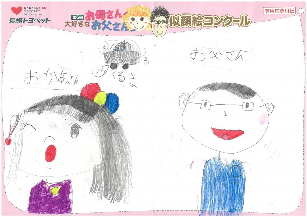 N.Oちゃん(7才)の作品