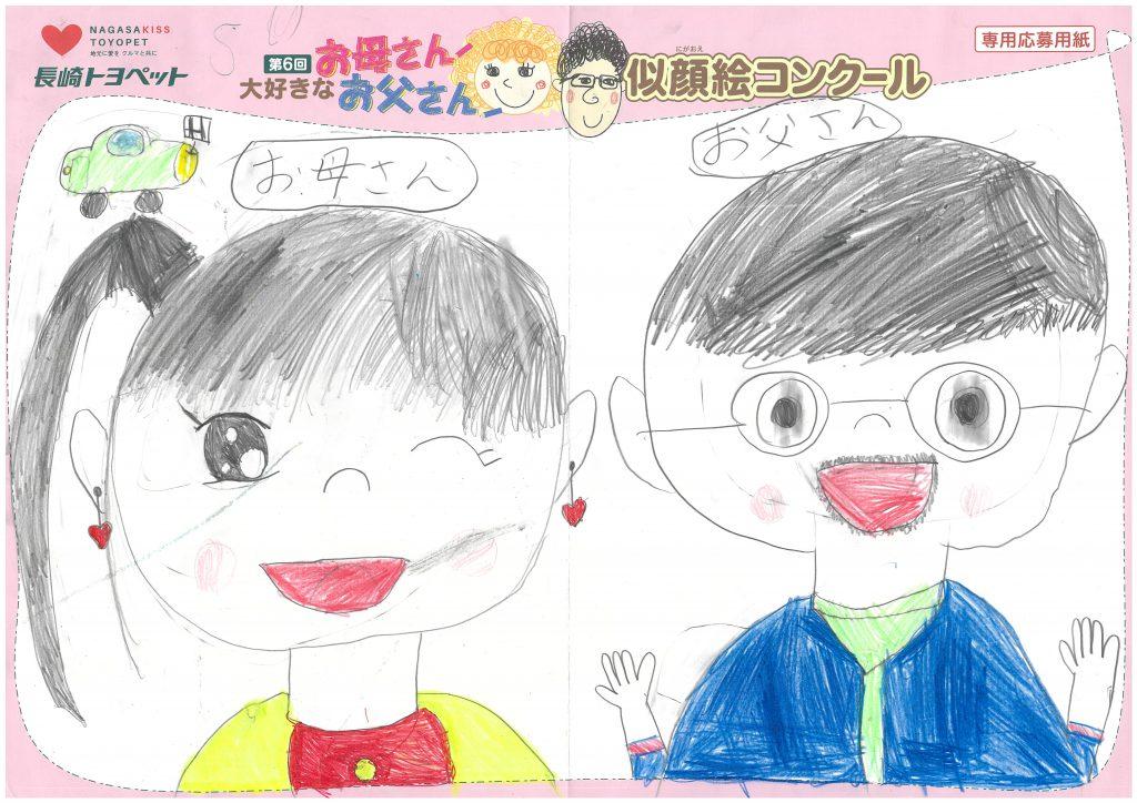 Y.Oちゃん(9才)の作品