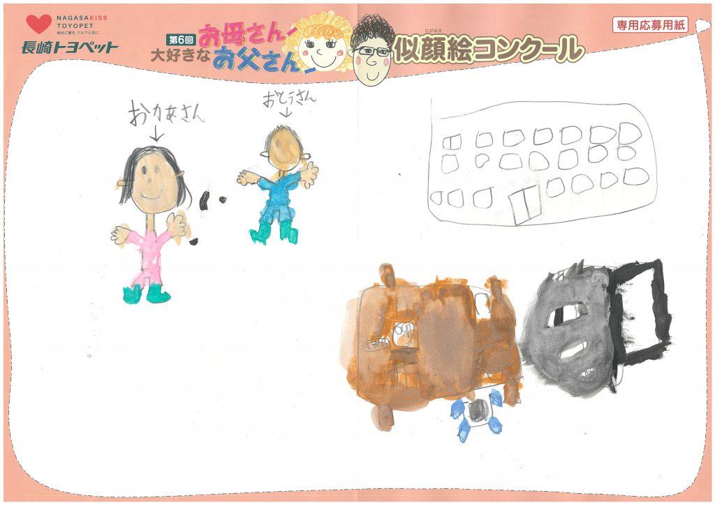 Y.Sくん(7才)の作品