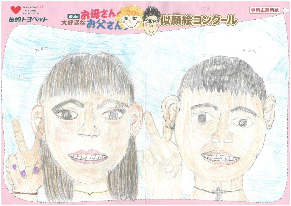 K.Aちゃん(11才)の作品