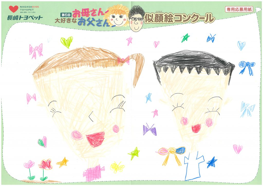 Z.Sちゃん(6才)の作品