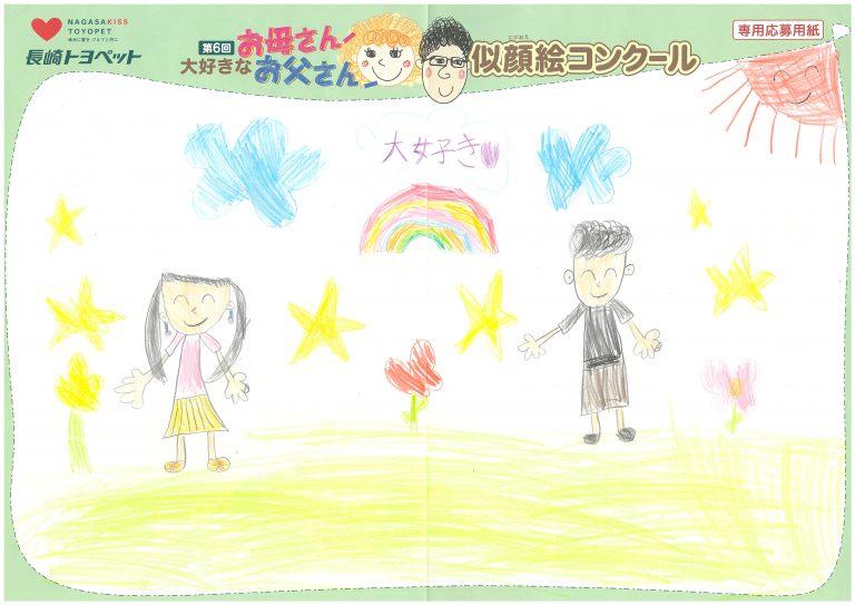 A.Aちゃん(8才)の作品