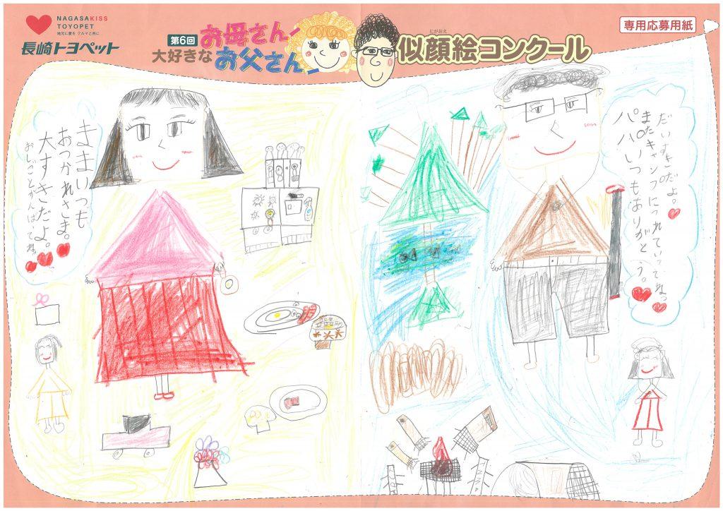 K.Mちゃん(7才)の作品